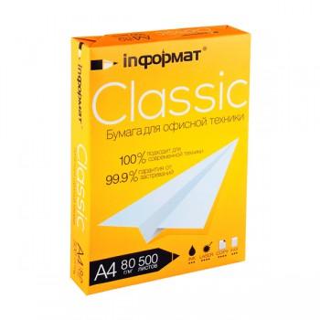 Бумага inФОРМАТ CLASSIC 500 л. 80 г/м2, 96 А4