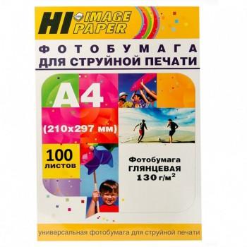 Фотобумага глянцевая самоклеящаяся односторонняя (Hi-image paper) A4, 130 г/м, 20 л.