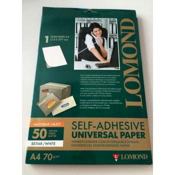 Этикетки Lomond 2100005 210x297мм A4 70гр/м2 на лист.1эт. самоклеющаяся универсальная (упак.:50л)