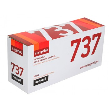 Bion Cartridge 737 Картридж для Canon i-SENSYS MF211/212w/216n/217w/226dn/229dw (2400 стр.) с чипом