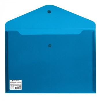 Папка-конверт с кнопкой BRAUBERG, А4, до 100 листов, непрозрачная, синяя, СВЕРХПРОЧНАЯ 0,2 мм, 22136