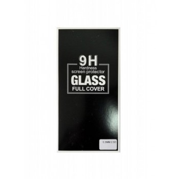 Защитное стекло Lanxiu iPhone 6/7/8 (0.3) 2.5D