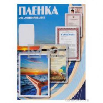 Пленка для ламинирования Office Kit, 100 мик, А5, 100 шт., глянцевая 154х216 (PLP10620) <PLP10620>