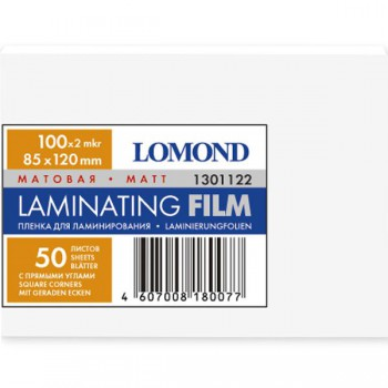 Пленка Lomond  для ламинирования формат  85мм*120мм, 100 мкм, матовая 50листов