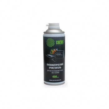 Чистящие средства  Пневматический очиститель Cactus CS-Air400 высокого давления, для очистки оргтехн