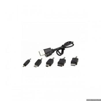 Зарядное USB устройство  Energenie EG-UCS-002 для мобильных телефонов