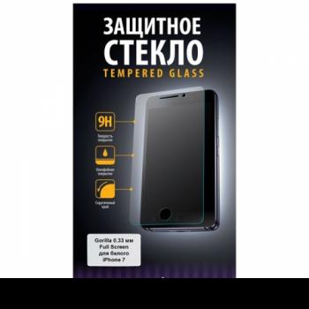 Защитное стекло Perfeo для Apple iPhone 7 черный 0.33 мм. Full Screen Gorilla (77) (PF-TG-FG-IPH7B)