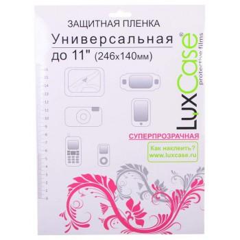 Защитная пленка LuxCase универсальная 11.0'' (246x140 мм), суперпрозрачная