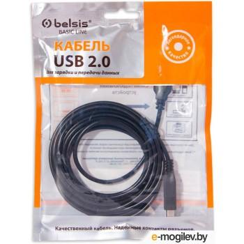 Кабель USB 2.0 A вилка <--> USB B вилка, 3 м., черный, Belsis SP3091