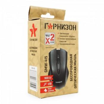 """Мышь беспроводная Гарнизон GMW-415 чип X2, черный - """"карбон"""""""