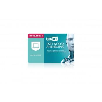 Программное Обеспечение Eset NOD32 Антивирус - продление лицензии на 1 год на 3ПК (NOD32-ENA-RN(CARD