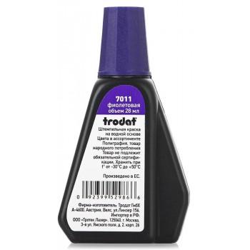 Штемпельная краска 7011 фиолетовая