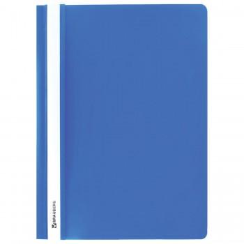 Папка-скоросшиватель BRAUBERG синий