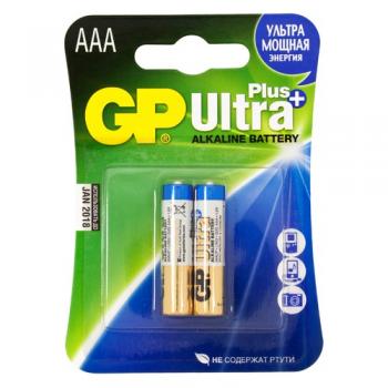 Батарея GP Ultra Plus Alkaline 24AUP LR03 AAA (2шт)