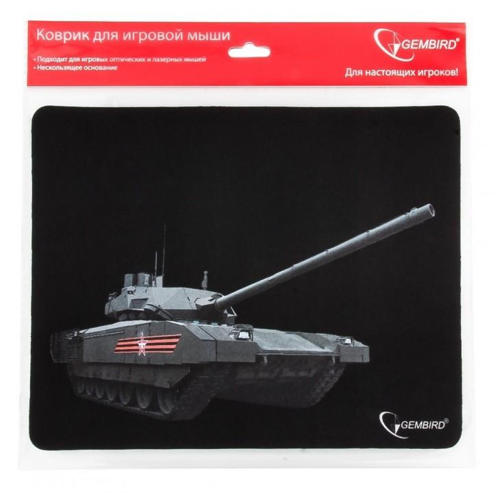 "Коврик для мыши Gembird MP-GAME1 рисунок- ""танк-2"""