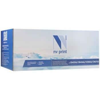 Картридж NV-Print для HP CB435A/CB436A/CE285A/Canon725 для LaserJet P1005/P1006/M1120/M1120n/P150