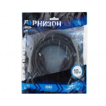 Кабель HDMI Гарнизон GCC-HDMI-10М, 10м, v1.4, M/M, черный, пакет